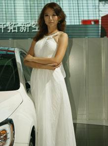 白色丽人车模