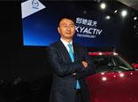 专访一汽马自达销售有限公司副总经理田青久
