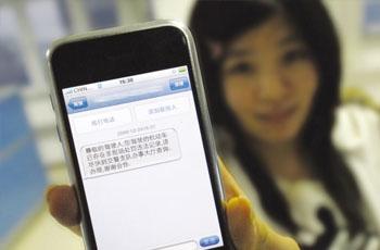 短信提醒开通 车主交通违法将免费告知