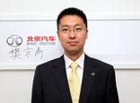 北京汽车副总经理樊京涛广州车展专访