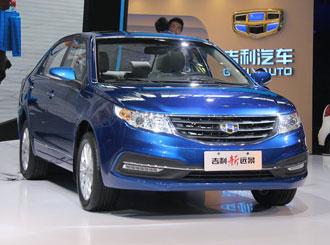 吉利新远景广州车展上市 售价5.39-6.69万元