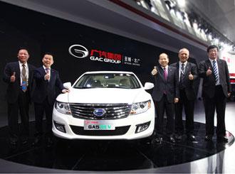 广汽集团参展2014广州国际汽车展览会
