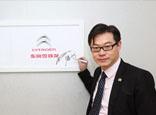 东风雪铁龙市场部长孙亦文广州车展专访
