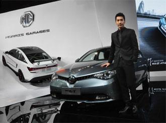 亚洲知名艺人赵又廷广州车展为MG GT助阵