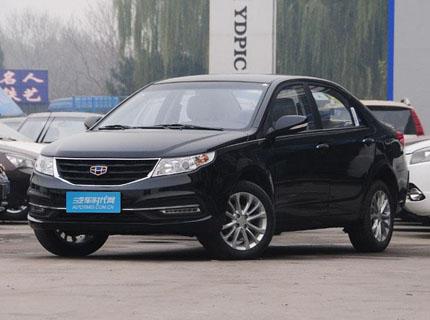 吉利全新远景5万 6万元小车配置王高清图片