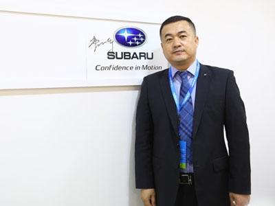 2015上海车展访谈 斯巴鲁曹学军总经理