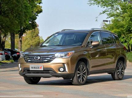 海口传祺GS4最低9.98万起售 现车销售