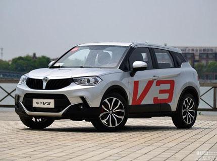 武汉中华V3现车销售 目前优惠高达0.3万