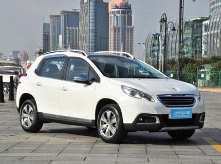 石家庄标致2008购车优惠1.1万 现车销售
