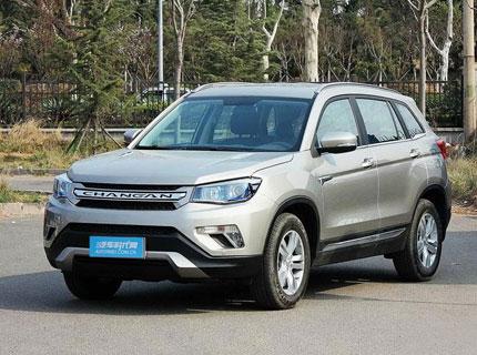 重庆长安CS75现车销售 现金优惠0.8万