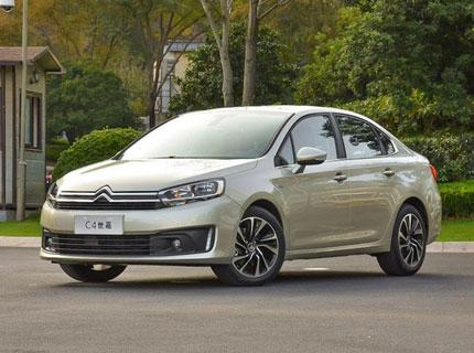 长沙C4世嘉购车让利0.5万元 现车销售