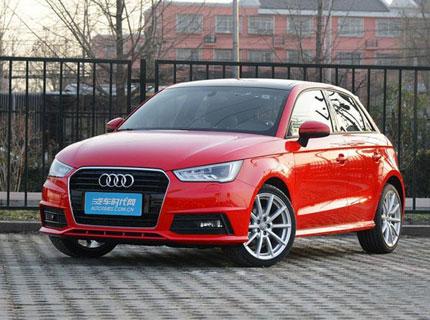 奥迪A1限时优惠高达3.5万元 现车销售