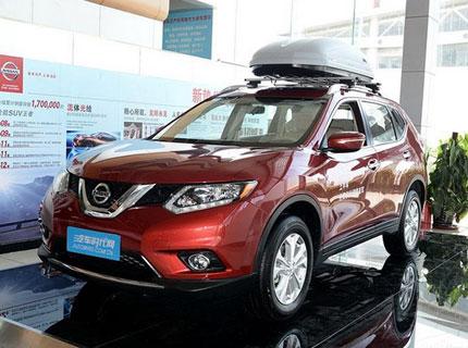 深圳日产奇骏价格直降1.5万 现车销售