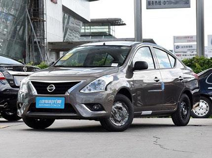 武汉日产阳光最高优惠1.5万 现车销售
