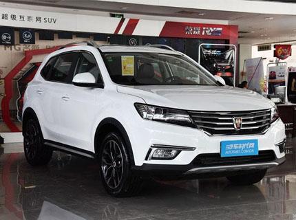 重庆荣威RX5现车销售 价格稳定暂无优惠