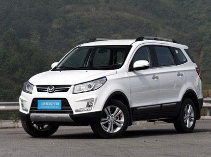 南宁幻速S3最高优惠0.2万元 现车销售