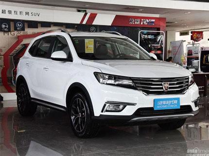 重庆荣威RX5现车销售 购车暂无优惠