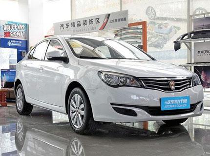 太原荣威350购车优惠1.88万 现车销售