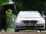 """唯有BMW 7系与朋友不可辜负 """"7""""待你的到来"""