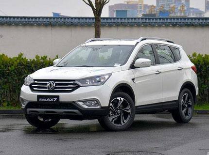 南宁风神AX7最高优惠1.1万元 现车销售