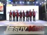 5.88万元起售 7座SUV开瑞K60成都上市