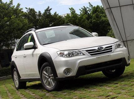 重庆斯巴鲁翼豹最高优惠1万元 现车销售