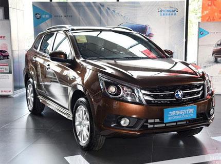 武汉启辰T70购车优惠0.4万元 现车销售