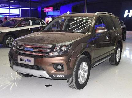 南宁哈弗H5购车让利0.7万元 现车销售
