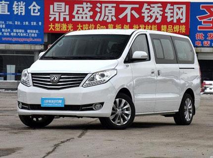 沈阳风行CM7最高优惠1万元 现车销售