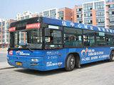 成都市关于临时调整57路123路站点的通知