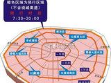 1月6日起 成都机动车尾号限行扩大至绕城以内