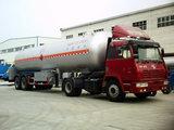 1月9日起 危险化学品运输车辆禁入成都绕城内
