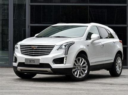 重庆凯迪拉克XT5最高优惠2万元 现车销售