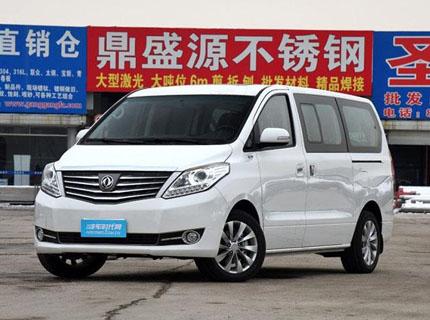 银川风行CM7最高优惠0.3万元 现车销售