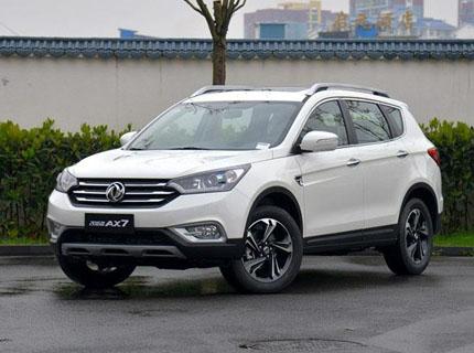 南宁风神AX7最高让利1.1万元 现车销售