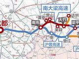 南大梁高速公路今日全线开通