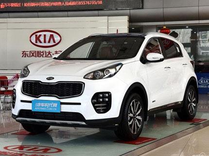 银川起亚KX5最高优惠1.5万元 现车销售