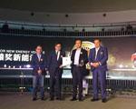 轩辕奖在京举行 EU260打破格局喜获新能源奖
