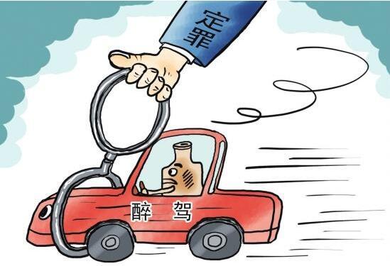 公安部交管局:醉驾超速伪造车牌将被公示