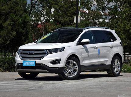 贵阳福特锐界最高优惠1.5万元 现车销售