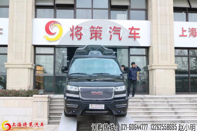 GMC商务之星上海4S店低价促销68万