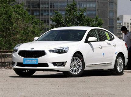 南宁起亚凯尊最高优惠0.5万元 现车销售