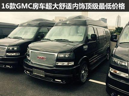 16款GMC房车超大舒适内饰顶级最低价格