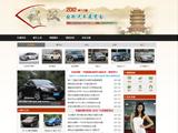 2012武汉车展