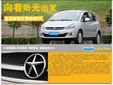 Autotimes实拍新款江淮和悦RS