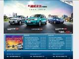 贵阳东风日产_汽车价格优惠促销