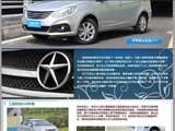 Autotimes实拍新款江淮和悦A30