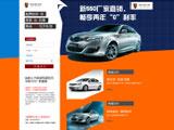 成都上汽荣威特惠抢车节 新550厂家直销
